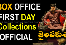 Jai Lava Kusa Movie official First Day Box Office Collections | Review | Rating | jr ntr | ntr arts