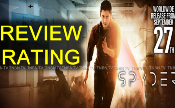 Spyder movie Review   Rating   First Day Box office collections   Mahesh Babu   Rakul Preet Singh